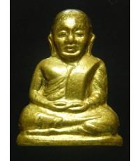 หลวงพ่อเงิน ปี15 วัดดงมูลเหล็ก เนื้อทองเหลือง ฐานแคบ ตอกโค๊ตใต้ฐาน สภาพสวยสุดๆ