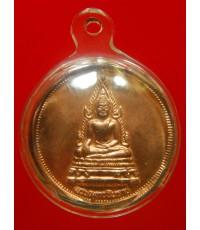 เหรียญกลมพระพุทธชินราช หมื่นยันต์ เนื้อทองแดงผิวไฟ พิธีใหญ่ วัดสุทัศน์