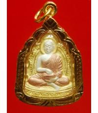 เหรียญ พระสิวลีลังกาวงศ์ เจ้าคุณธงชัย วัดไตรมิตร ปี46 เนื้อกะหลั่ย 3 กษัตริย์ เลี่ยมทองไมคอน
