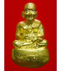 รูปหล่อเบ้าทุบ หลวงปู่ทวด เนื้อทองทิพย์ (เปียกทอง) 4 โค๊ต วัดในหาน อ.นองสร้าง ปี 36 จ.ภูเก็ต