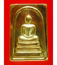พระสมเด็จ หลังพระคาถาชินบัญชร ฉบับเต็ม เนื้อทองทิพย์ พิมพ์ใหญ่ วัดมกุฏกษัตริยาราม ปี48