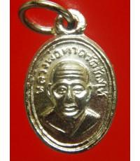 เหรียญเม็ดแตง หลวงปู่ทวด หลังอาจารย์นอง รุ่นแรก บล็อกหูขีด หลังสายฝน วัดทรายขาว ปี42
