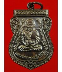 เหรียญหลวงปู่ทวด รุ่นเลื่อนสมณศักดิ์ ๔๙ หลังอาจารย์ทิม เนื้อทองแดงรมดำ วัดช้างให้ ปี53