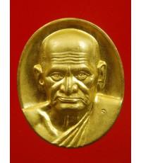 เหรียญรูปไข่ หลวงพ่อเงินวัดบางคลาน รุ่นพระพิจิตร ปี 42-43 เนื้อชุบทอง สภาพสวย กล่องเดิม