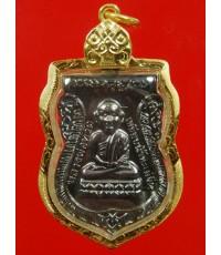 เหรียญหลวงปู่ทวด เหรียญเสมาหัวโต วัดห้วยมงคล แจกปีใหม่ 54 พิมพ์หัวมีขีด พร้อมกรอบทองไมรคอน