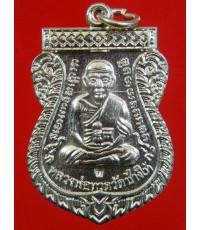 เหรียญหลวงปู่ทวด รุ่นเลื่อนสมณศักดิ์ ๔๙ หลังอาจารย์ทิม เนื้ออัลปาก้า วัดช้างให้ ปี53 สภาพสวย
