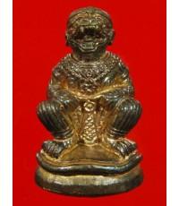 หนุมานชินะฤทธิ์ (เนื้อสัมฤทธิ์เดช) รุ่นแรก หลวงปู่บัว วัดศรีบูรพาราม ปี53 หมายเลข 209