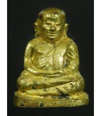 หลวงพ่อเงินบางคลาน รุ่นช้างคู่ พิมพ์ใหญ่ ปี26 เนื้อทองเก่าสวย กล่องเดิมพร้อมบัตรการันตีพระแท้