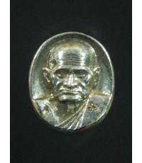 เหรียญเม็ดยา หลวงพ่อเงิน บางคลาน รุ่นพระพิจิตร ปี 42-43 เนื้ออัลปาก้า