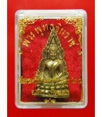 พระพุทธชินราช รุ่นอินโดจีน (ย้อนยุค) เสาร์ 5 เนื้อทองเหลือง ปี36