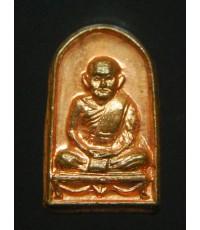 เหรียญใบมะขาม (รุ่นช้างคู่) หลวงพ่อเงิน บางคลาน วัดท้ายน้ำ (2)