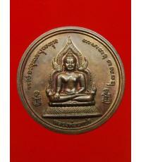 เหรียญหลวงพ่อเพชร หลัง 3 อมตะพระเถราจารย์เมืองพิจิตร (รุ่นพระพิจิตร) ปี42
