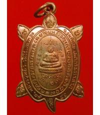 เหรียญพญาเต่าเรือนหลวงปู่หลิว รุ่นพิเศษ เมตตามหาลาภ วัดไร่แตงทอง ปี40 เนื้อทองแดงมีโค๊ต (2)
