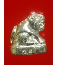 เสือจิ๋วเมตตา รุ่นมีอำนาจวาสนา เนื้อเงิน หลวงพ่อเพี้ยน วัดเกริ่นกฐิน ตอกโค้ด วฐ พร้อมกล่องเดิม