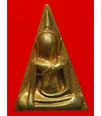 นางพญาเข่าโค้ง วัดนางพญา พิษณุโลก พิมพ์ใหญ่ เนื้อทองผสม กระแสแบบสัมฤทธิ์ทองโบราณ ปี38