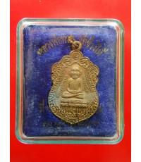 เหรียญหัวโต หลวงปู่ทวด บล๊อกวงเดือน เนื้อทองแดง อ.นอง ปลุกเสก ปี37 พร้อมกล่องเดิม