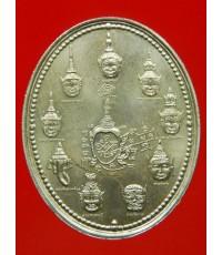 เหรียญเทวบดี (9 เศียร) หลวงพ่ออิฏฐ์ วัดจุฬามณี ปี42 เนื้ออัลปาก้าพร้อมกล่อง