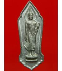 เหรียญพระลีลา 25 พุทธศตวรรษ ปี2500 เนื้อชินตะกั่ว บล็อกธรรมดา พร้อมกล่อง