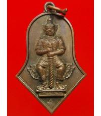 ท้าวเวสสุวรรณ พิมพ์จำปีใหญ่ เนื้อทองแดง หลวงพ่ออิฏฐ์ วัดจุฬามณี เกจิผู้จารตะกรุดให้ในหลวง