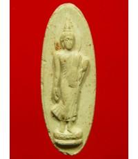พระลีลา 25 พุทธศตวรรษ ปี2500 เนื้อดินขาวเกสร มีหน้ามีตา หลัง 2 เดือย พร้อมกล่อง