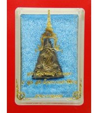 สมเด็จนางพญา จิตรลดา ในวาระ สมเด็จพระบรมราชินีนาถ พระชนมายุ ครบ 60 พรรษา (5 รอบ) สำนักนายกจัดสร้าง