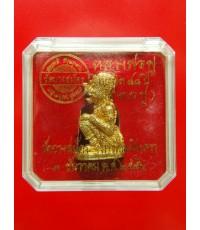 หนุมาน พิมพ์โขนทรงเครื่อง หลวงพ่อฟู วัดบางสมัคร พิมพ์ใหญ่ รุ่นแซยิด 88 ปี เนื้อทองสตางค์ผสมระฆังเก่า