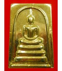 พระสมเด็จหลังพระคาถาชินบัญชร ฉบับเต็ม เนื้อทองทิพย์ พิมพ์ใหญ่ วัดมกุฏกษัตริยาราม ปี48 (2)