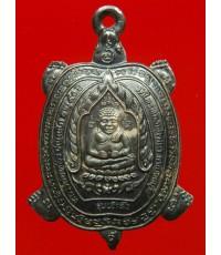 เหรียญพญาเต่าเรือน หลวงปู่หลิว รุ่นเจ้าสัว เนื้อเงิน ตอกโค๊ต วัดไร่แตงทอง ปี38 พร้อมบัตรรับรองพระแท้
