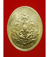 เหรียญมหาเทวบรมครู หลวงพ่ออิฏฐ์ วัดจุฬามณี สมุทรสงคราม บล็อกกองกษาปณ์ ปี41 พร้อมกล่องเดิม