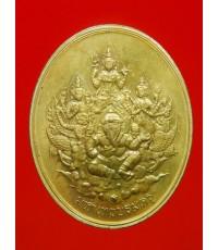 เหรียญมหาเทวบรมครู หลวงพ่ออิฏฐ์ วัดจุฬามณี สมุทรสงคราม บล็อกกองกษาปณ์ ปี41 พร้อมกล่องเดิม (2)