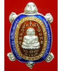 เหรียญพญาเต่าเรือน หลวงปู่หลิว รุ่นบูรณะพระราชวัง เนื้อเงินลงยา ปี38 พร้อมบัตรการันตีพระแท้