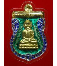 เหรียญเสมาหลวงปู่ทวด ประจำตระกูล เนื้อเงินชุบทองลงยาพื้นสีเขียว โค๊ต ร วัดห้วยมงคล ปี54 กล่องเดิม