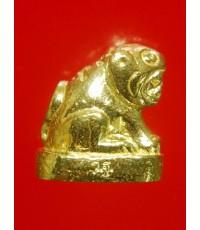 เสือจิ๋วเมตตา รุ่นมีอำนาจวาสนา หลวงพ่อเพี้ยน วัดเกริ่นกฐิน เนื้อทองเหลือง