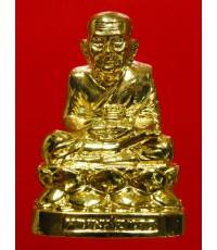 รูปหล่อพระยูชา หลวงปู่ทวด หน้าตัก 1.3 นิ้ว พิธีเสาร์ 5 ปี51 เนื้อกะหลั่ยทอง วัดห้วยมงคล