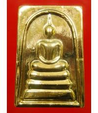 พระสมเด็จหลังพระคาถาชินบัญชร ฉบับเต็ม เนื้อทองทิพย์ พิมพ์ใหญ่ วัดมกุฏกษัตริยาราม ปี48 (4)