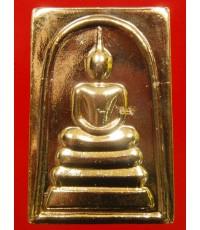 พระสมเด็จหลังพระคาถาชินบัญชร ฉบับเต็ม เนื้อทองแดงพิมพ์ใหญ่ วัดมกุฏกษัตริยาราม ปี48 (5)