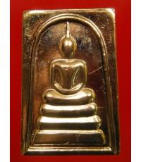 พระสมเด็จหลังพระคาถาชินบัญชร ฉบับเต็ม เนื้อทองแดงพิมพ์ใหญ่ วัดมกุฏกษัตริยาราม ปี48 (6)
