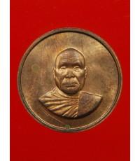 เหรียญกลม หลวงพ่ออุตตมะ หลังเจดีย์สามพระองค์ เนื้อทองแดงผิวไฟสวยๆ ปี25