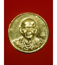 เหรียญกลม สมเด็จพุฒาจารย์ (โต) พรหมรังษี วัดระฆังโฆสิตาราม รุ่นอนุสรณ์ 108 ปี