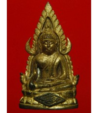 พระพุทธชินราชหล่อ วัดสุทัศน์ รุ่นพระธรรมปิฎก 60 ปี34 กล่องเดิม