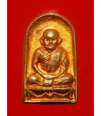 เหรียญใบมะขาม (รุ่นช้างคู่) หลวงพ่อเงิน บางคลาน วัดท้ายน้ำ (3)