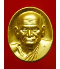 เหรียญรูปไข่ หลวงพ่อเงินวัดบางคลาน รุ่นพระพิจิตร ปี 42-43 เนื้อชุบทอง สภาพสวย กล่องเดิม (2)