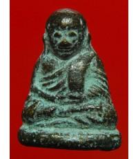 หลวงพ่อเงินวัดบางคลาน รุ่นปืนแตก พิมพ์เศียรเล็ก ปี28 เนื้อพระบูชาเก่าสนิมหยกสวย