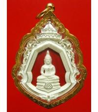 เหรียญหล่อพระพุทธโสธรลายไทย เนื้อเงินพ่นทรายขัดเงา ลงยาสีแดง รุ่นมหามงคล ปี47 เลี่ยมทองพร้อมใช้