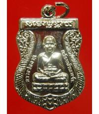 เหรียญเสมาเล็กชุบนิเกิล หลวงปู่ทวดวัดช้างให้ พิธีใหญ่ เสาร์ 5 วันที่ 5 เดือน 5 ปี55