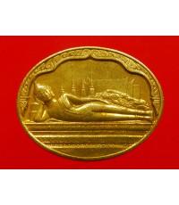 เหรียญพระนอน วัดโพธิ์ หลัง ภปร ในหลวงเฉลิมพระชนมพรรษาครบ 5 รอบ 5 ธันวาคม ปี30 (2)