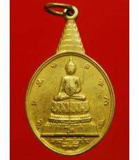 เหรียญพระชัยหลังช้าง หลัง ภปร เนื้อกะหลั่ยทอง ปี30 ที่ระลึก 5 รอบในหลวง (1)