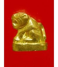 เสือจิ๋วเมตตา รุ่นมีอำนาจวาสนา หลวงพ่อเพี้ยน วัดเกริ่นกฐิน เนื้อทองเหลือง (5)
