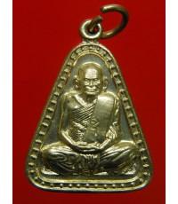 เหรียญจอบพิมพ์ใหญ่ หลวงพ่อเงินวัดบางคลาน รุ่นเพิร์ธ ปี 2537 เนื้ออัลปาก้า สภาพสวย