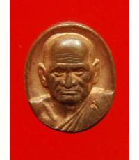 เหรียญเม็ดยา หลวงพ่อเงินวัดบางคลาน รุ่นพระพิจิตร ปี 42-43 เนื้อทองแดง สภาพสวยเดิมๆ (3)